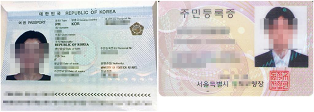 Passport of Asiana Air Customer